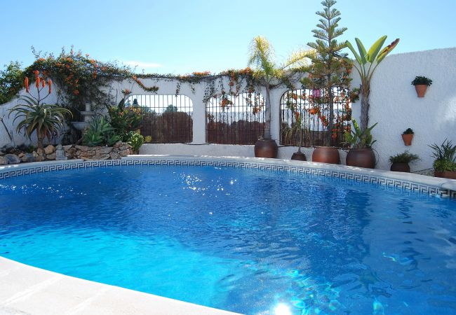 Апартаменты на Nerja - Chimenea 15 Apartments Casasol